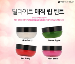 Ảnh số 11: Delight magic lip tint - Tonymoly (magic lip tint 2014) - Giá: 70.000