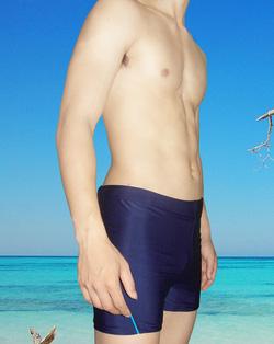 Ảnh số 1: Quần bơi nam phong cách thể thao QB167 - Giá: 235.000