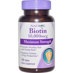 Ảnh số 11: Biotin - Giá: 420.000