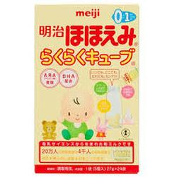 Ảnh số 5: * Meiji thanh số 0 - Giá: 600.000
