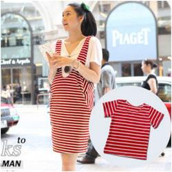 Ảnh số 14: Set áo váy đôi cho mẹ và bé XD 0526 - Giá: 235.000