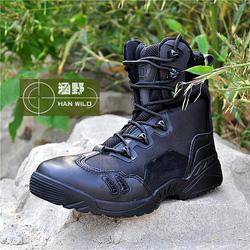 Ảnh số 23: Boot lính magnum ms 23 - Giá: 950.000
