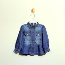 ?nh s? 65: Áo khoác bò bé gái cá cổ - Giá: 1.000