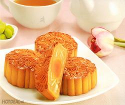 Ảnh số 1: Bánh Nướng 2 Trứng - Bánh Trung Thu Kinh Đô