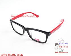 Ảnh số 25: Kính Cận Nam, Gọng kính cận nam đẹp , KÍnh cận nam  hiệu , địa chỉ mua kính cận nam đẹp tại Hà Nội - Giá: 123.456.789