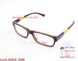 Ảnh số 33: Kính Cận Nam, Gọng kính cận nam đẹp , KÍnh cận nam  hiệu , địa chỉ mua kính cận nam đẹp tại Hà Nội - Giá: 123.456.789