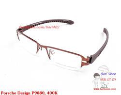 Ảnh số 69: Kính Cận Nam, Gọng kính cận nam đẹp , KÍnh cận nam  hiệu , địa chỉ mua kính cận nam đẹp tại Hà Nội - Giá: 123.456.789