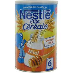Ảnh số 7: BPS Nestle, mật ong - Giá: 125.000