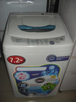 Ảnh số 7: Máy giặt Toshiba 7.2kg - Giá: 2.300.000