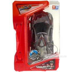 Ảnh số 25: Thần xe siêu tốc - Thần băng giá G - Giá: 599.000