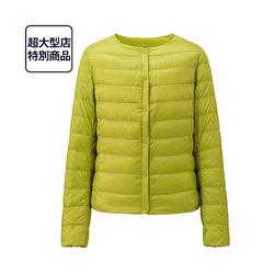 Ảnh số 73: Áo siêu nhẹ 54 Green - Giá: 1.100.000