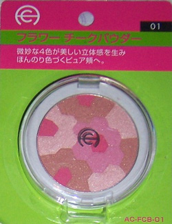 Ảnh số 30: Má hồng Nhật - Giá: 68.000