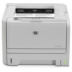 Ảnh số 3: Máy in HP 2035 - Giá: 4.650.000