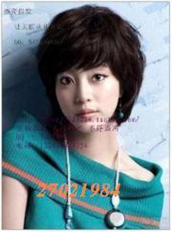 Ảnh số 11: Tóc giả ngắn Hàn quốc NCNC 80640 - Giá: 650.000