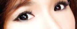 Ảnh số 27: lens mắt - Giá: 1.234