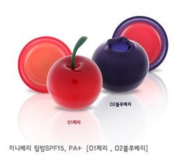 Ảnh số 7: Mini berry LipBalm - Giá: 130.000