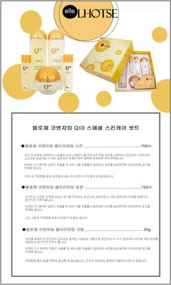 Ảnh số 97: Kem dưỡng da Q10 (đã bán) - Giá: 1.200.000