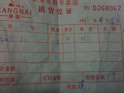 Ảnh số 44: Kangnai - Giá: 1.000.000