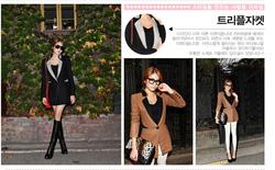 Ảnh số 2: Áo vest dạ Hàn quốc - Giá: 1.200.000