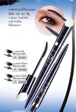 Ảnh số 18: Mascara mistine D2 Prolong - Giá: 110.000
