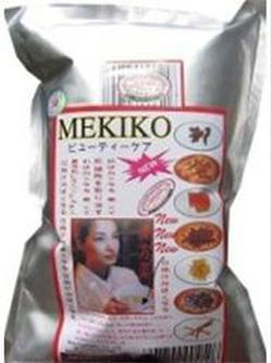 Ảnh số 4: tắm mekiko - Giá: 65.000