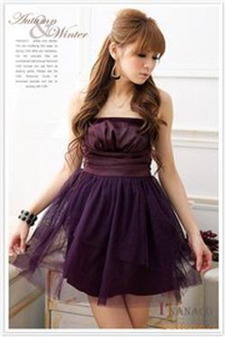 Ảnh số 26: váy dạo phố - Giá: 120.000