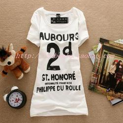 Ảnh số 14: áo phông hè nữ hàn quốc - Giá: 150.000