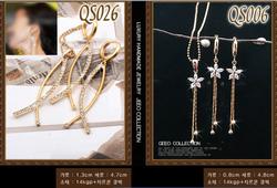 Ảnh số 29: bộ trang sức hàn quốc - Giá: 450.000