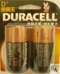 Ảnh số 51: Pin đại D, Pin Kiềm Alkaline, Pin thông dụng, Pin 1.5V, Pin DURACELL MN1300/B2 (1 Vỉ/ 2 Viên pin) - Giá: 73.000