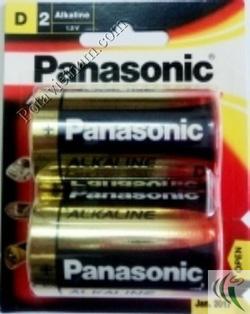 Ảnh số 53: Pin đại D, Pin Kiềm Akaline, Pin thông dụng, Pin 1.5V, Pin Panasonic ALK LR20T/2B (1 vỉ/ 2 viên pin) - Giá: 85.000