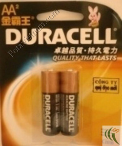 Ảnh số 57: Pin tiểu AA, Pin Kiềm - Alkaline, Pin thông dụng, Pin 1.5V, Pin DURACELL MN1500/B2 (1 Vỉ/ 2 Viên pin) - Giá: 24.000