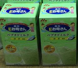 Ảnh số 6: Morinaga trà xanh - Giá: 260.000