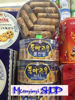 Ảnh số 19: Bánh rong biển - Giá: 70.000
