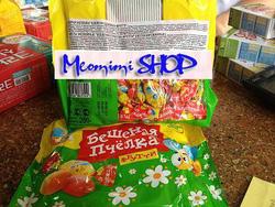Ảnh số 22: Kẹo hoa quả Roschen - Giá: 55.000