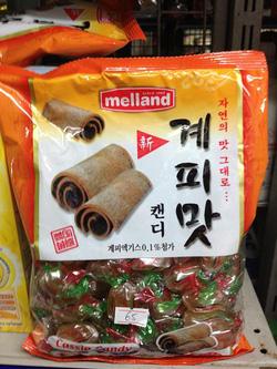 Ảnh số 34: Bánh quế Melland - Giá: 65.000