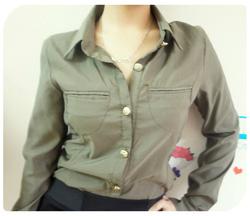 Ảnh số 79: áo smi rêu - Giá: 180.000