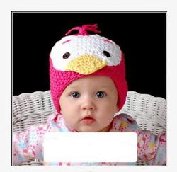 Ảnh số 94: Mũ móc trẻ em - Giá: 1.000