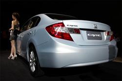 Ảnh số 28: Honda civic - Giá: 725.000.000
