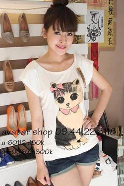 Ảnh số 21: áo mèo nơ hồng cực yêu - Giá: 50.000