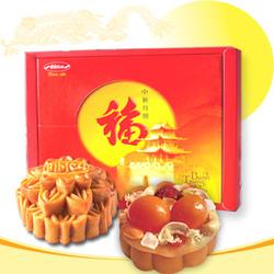 Ảnh số 1: Bánh trung thu Kinh Đô - Giá: 50.000