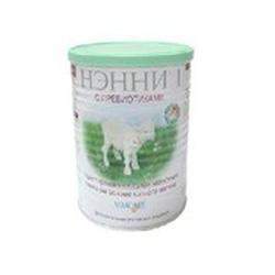 Ảnh số 15: Sữa Dê Vitacare : Dành cho trẻ 0 đến 6 tháng: 400g-510K( Nắp xanh) - Giá: 500.000