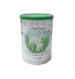 Ảnh số 16: Sữa Dê Vitacare: Dành cho trẻ 6 đến 12 tháng: 400g-500K ( Nắp xanh) - Giá: 500.000