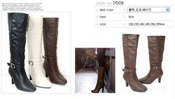 Ảnh số 4: giầy boots hàn quốc - Giá: 880.000