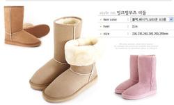 Ảnh số 10: giầy boots hàn quốc - Giá: 570.000