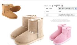 Ảnh số 11: giầy boots hàn quốc - Giá: 570.000