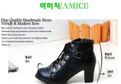 Ảnh số 14: giầy boots hàn quốc - Giá: 770.000
