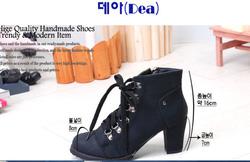 Ảnh số 16: giầy boots hàn quốc - Giá: 770.000