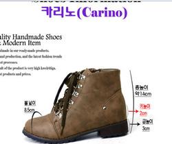 Ảnh số 20: giầy boots hàn quốc - Giá: 730.000