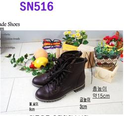 Ảnh số 28: giầy boots hàn quốc - Giá: 660.000
