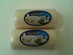 Ảnh số 21: Xà phòng thơm sữa dê Thái 100g - Giá: 40.000
